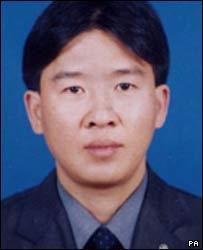 Liu Guogong