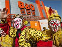 B&Q store in China
