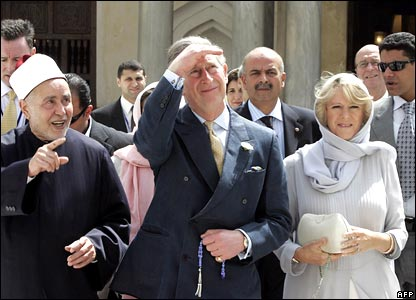 Sheikh Mohammed Sayed Tantawi with Prince Charles and Camilla