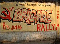 Communist graffiti in the city