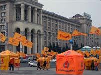 Orange party huts in Kiev