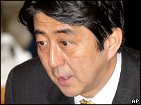 Japan's chief government spokesman Shinzo Abe