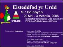 Urdd Gobaith Cymru Eisteddfod Sir Ddinbych 2006
