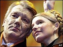 President Viktor Yushchenko and Yulia Tymoshenko
