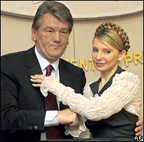 Фото: BBC Russia