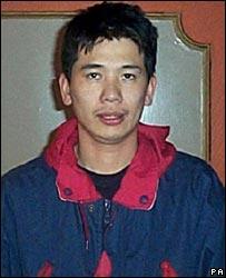 Lin Liang Ren