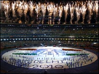 Closing ceremony at the 2006 Commonwealth Games
