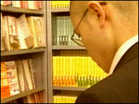 Librería en Japón