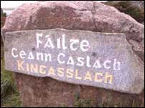 Kincasslagh: The home of the Irish crooner