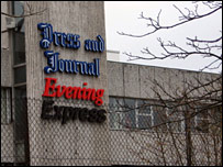 Press and Journal headquarters
