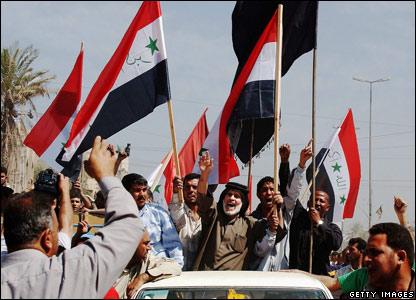 Iraqi mock funeral parade