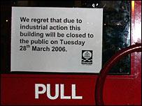 Council building entrance (pic Duncan Kirkhope)