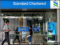 Standard Chartered branch in Singapore