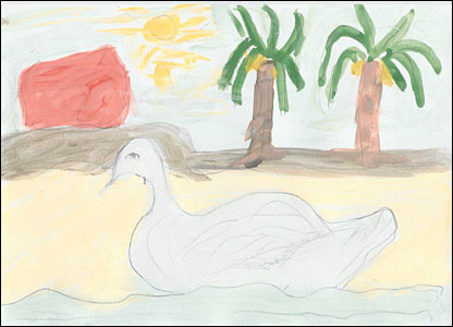 Duck, a painting by Ali Abbas