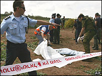 Casualties in Nahal Oz kibbutz