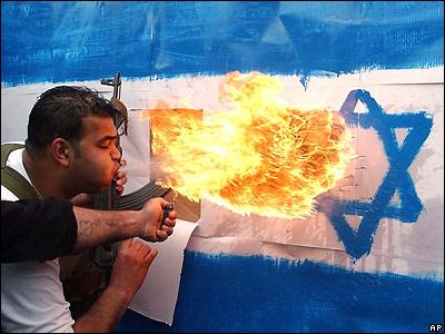 Расцеловал израильский флаг на уэмбли