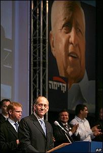 Kadima victory rally
