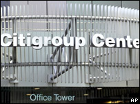 Citigroup's headquarters in New York