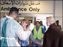 Injured survivors were being taken to the Salmaniya Medical Centre