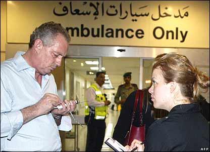 US embassy staff outside Salmaniya medical centre
