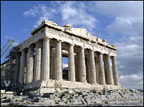 The ancient Parthenon temple