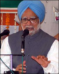 Manmohan Singh in Assam