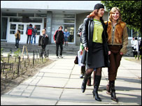 College students at the Kiev Institute