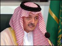 سعود الفيصل وزير الخارجية السعودي