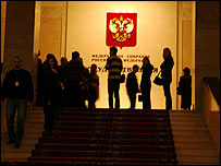 State Duma