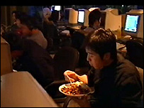 Gamer, eating