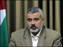 Palestinian Prime Minister Ismail Haniya