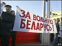 Участники акций протеста оппозиции