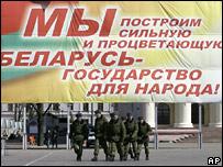 Плакат на улицах Минска