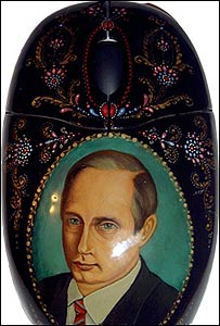 Computer mouse with Putin portrait (image by permission of Russian Mouse) 