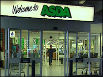 Asda store at night