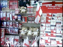 St George's Day cards in a shop