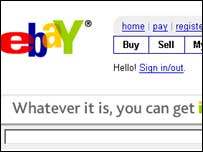 Screengrab of eBay homepage, eBay