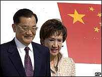 Lien Chan and wife arriving in Beijing