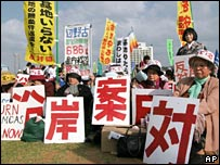 A protest at the Okinawan city of Ginowan on 5 March against plans to relocate a US baser
