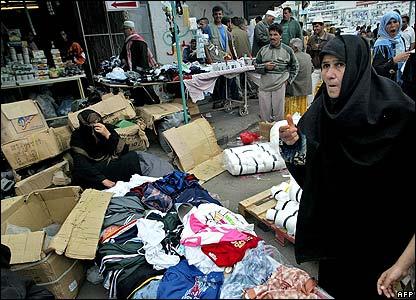 A market in Rafah camp in southern Gaza