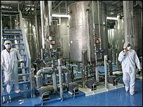 Iranian nuclear facility at Isfahan