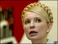 Ukraine's former PM Yulia Tymoshenko