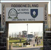 Entrance to Robben Island