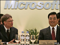 President Hu Jintao with Microsoft founder Bill Gates
