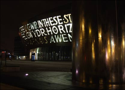 This shot was taken on a cold evening of the WMC in Cardiff by Phil Bidwell