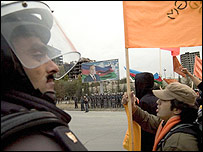Youth movement demonstration in Azerbaijan