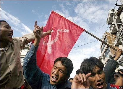 Communist flag at a Kathmandu rally