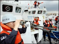 Drill by South Korean coastguards on 19/04/2006 amid an escalating territorial row with Japan 