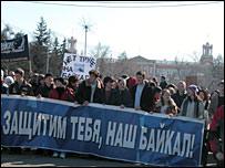 Демонстрация в Иркутску