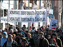 Демонстрация в Иркутске